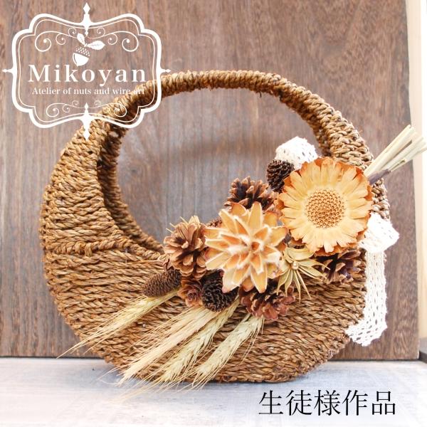 木の実の飾りのかご